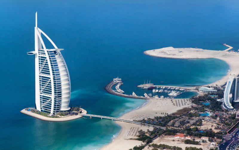 Burj Al Arab Breakfast Feature