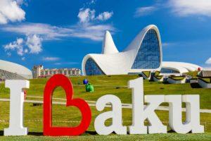 Baku Eid Package