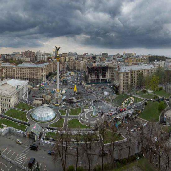 Kiev 2 Gallery