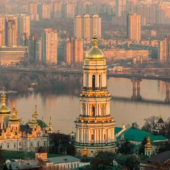 Kiev Gallery