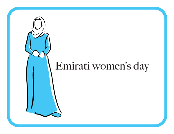 Pinoy Emiratiwomenday
