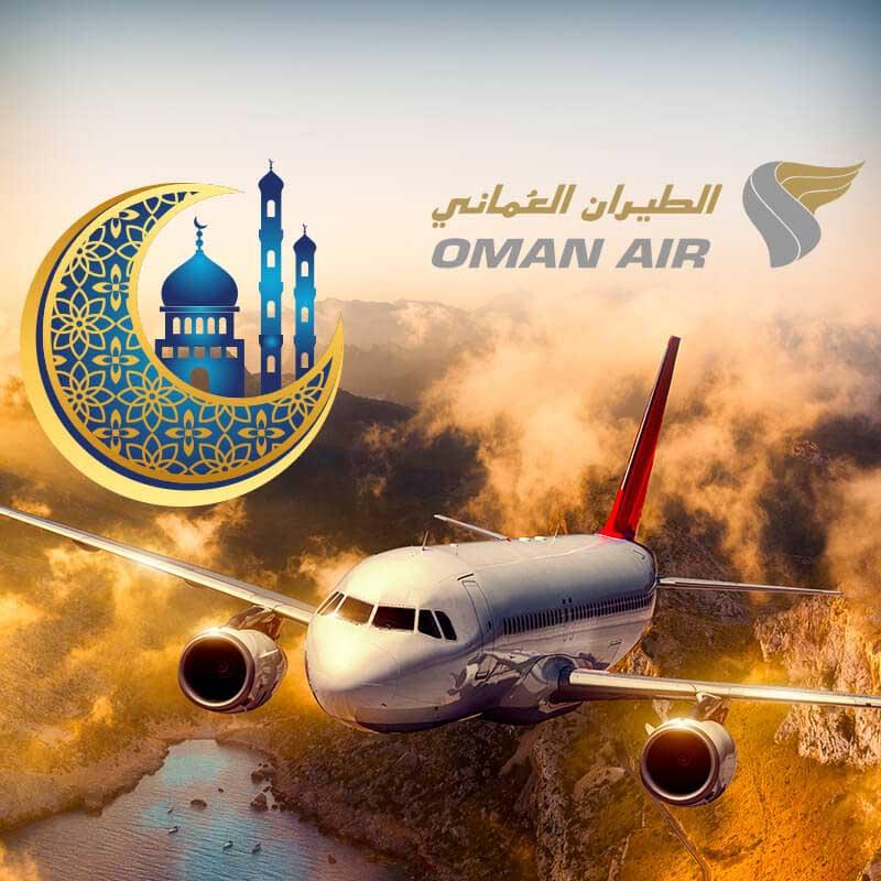 Dxb Mnl Dxb Oman Airline Copy