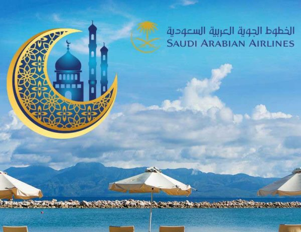 Dxb Mnl Dxb Saudia Airline Copy